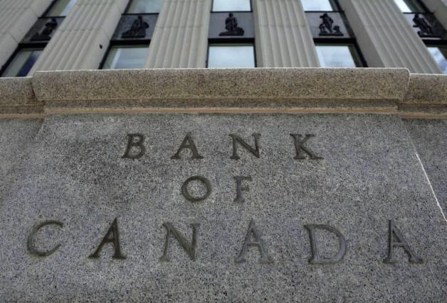 L'édifice de la Banque du Canada, à Ottawa... (Archives La Presse Canadienne)