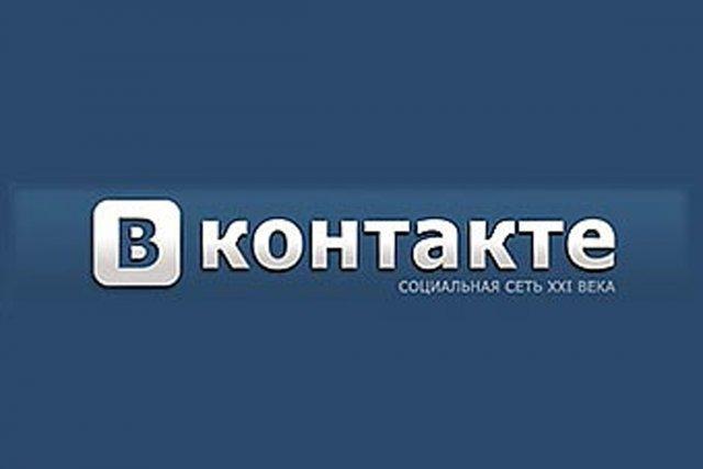 Le fondateur du plus grand réseau social russe Vkontakte, Pavel Dourov, 29 ans,... (IMAGE TIRÉE D'INTERNET)