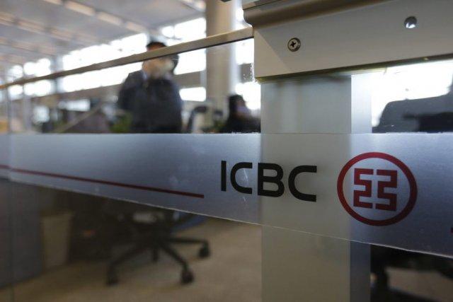 La «finance de l'ombre» pesait en 2012 quelque... (PHOTO JASON LEE, REUTERS)