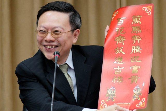 Wang Yu-chi (ci-dessus), ministre taïwanais chargé des relations... (PHOTO SAM YEH, AFP)