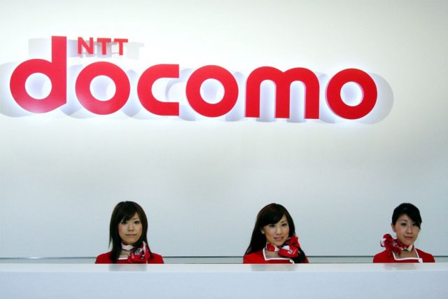 NTT Docomo a compris que les mesures prises... (Photo Archives Bloomberg)