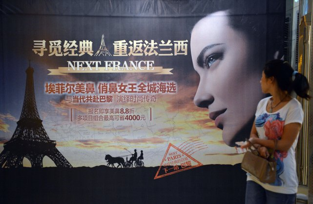 Alors que des millions de jeunes Chinois sont en compétition pour trouver un... (Photo AFP)