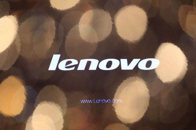 Lenovo, issue d'une petite entreprise fondée en 1984... (PHOTO TYRONE SIU, ARCHIVES REUTERS)