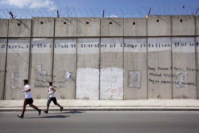 La Cour internationale de justice (CIJ) a estimé... (PHOTO NASSER NASSER, ARCHIVES AP)