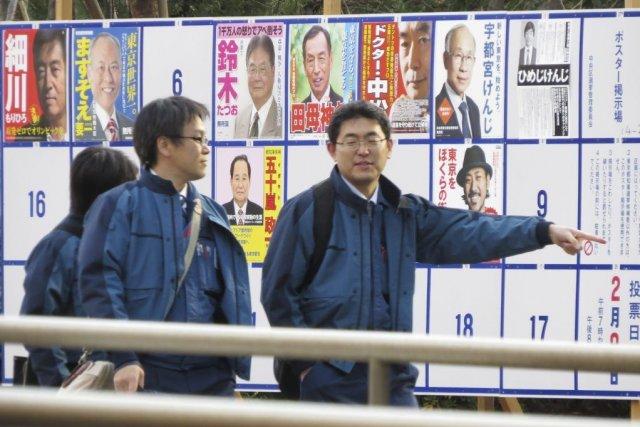 Près de onze millions de Tokyoïtes sont appelés... (PHOTO KAZUHIRO NOGI, AFP)
