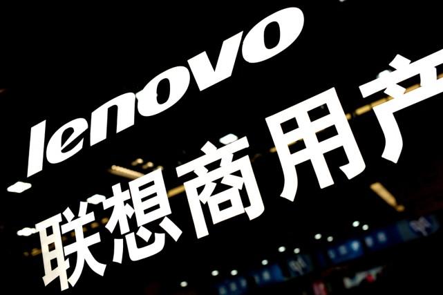Le PDG de Lenovo souhaite que la compagnie... (PHOTO ARCHIVES AFP)