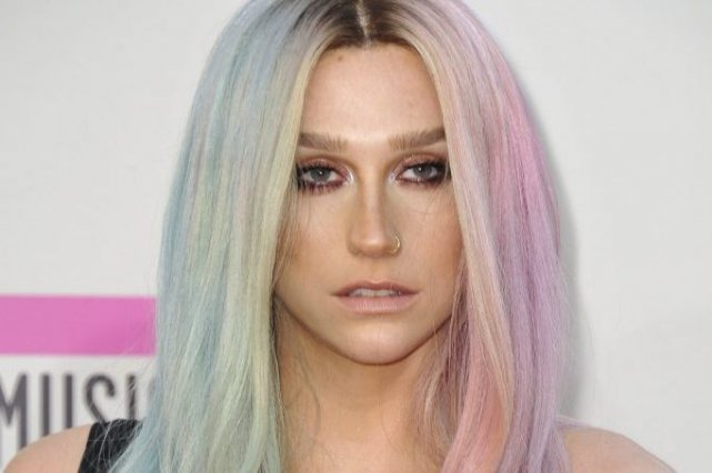 Ke$ha... (Photo: AP)