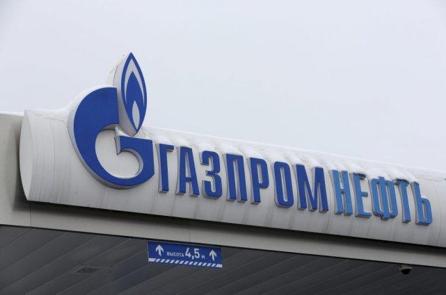 Le géant public russe Gazprom a menacé vendredi... (Photo Andrey Rudakov, Bloomberg)