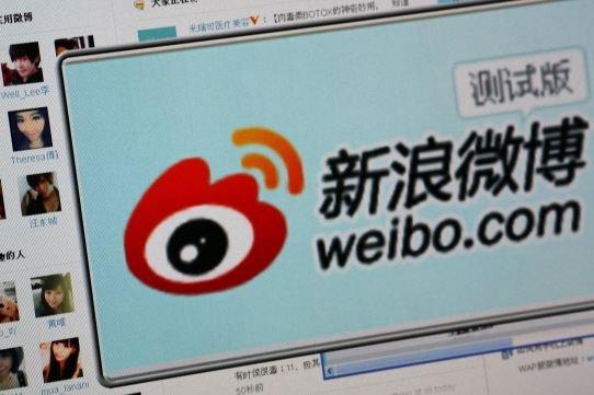 Weibo, considéré comme le «Twitter chinois», a dévoilé vendredi un projet... (IMAGE TIRÉE D'INTERNET)