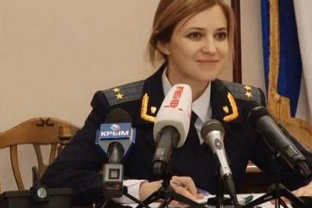 La nouvelle Procureure générale de la CriméeNatalia Poklonskaya.... (IMAGE YOUTUBE)