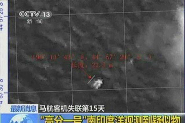 L'endroit où a été repéré cet objet est... (Photo REUTERS/CCTV)