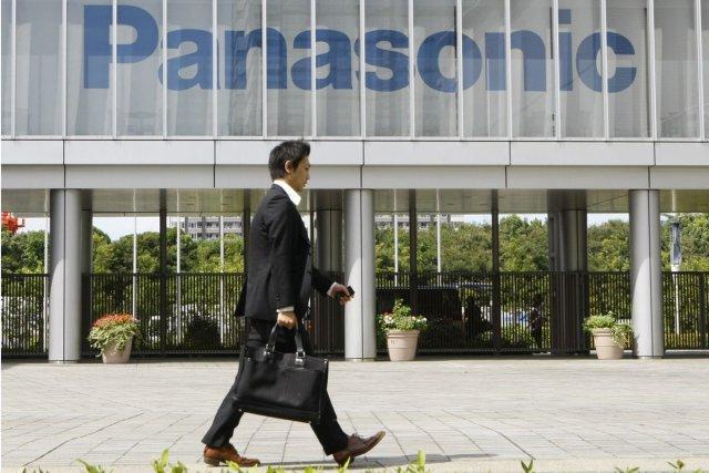Le géant japonais de l'électronique a indiqué viser une hausse de 35% de son... (Photo AP)