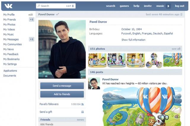 La page de Pavel Dourov sur le siteVKontakte....
