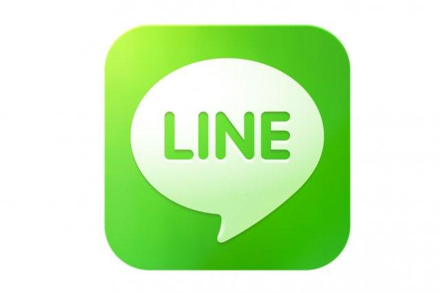 Le 300 millionième abonné de Line avait été...