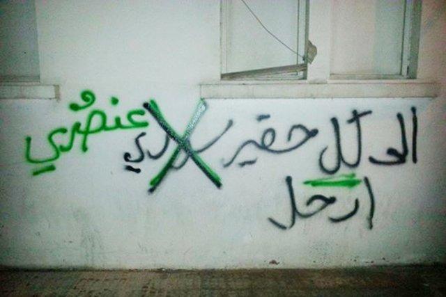 Sur ce graffiti appelant «chaque Syrien à quitter... (PHOTO TIRÉE DE FACEBOOK)