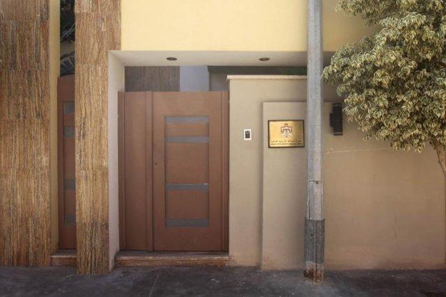 L'entrée de l'ambassade de la Jordanie en Libye... (Photo: Reuters)