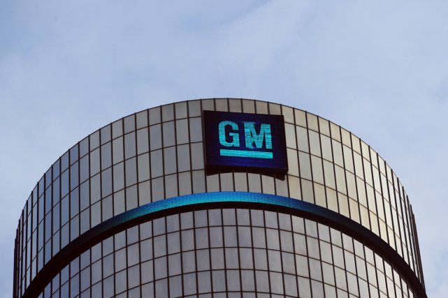 General Motors (GM)a connu son pire trimestre depuis son... (PHOTO ARCHIVES AFP)