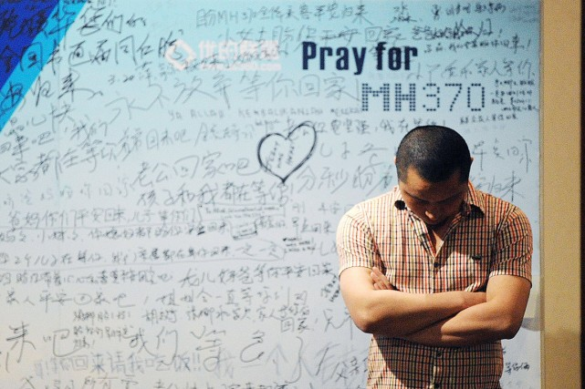 Le rapport, un document de cinq pages, a... (PHOTO WANG ZHAO, AFP)