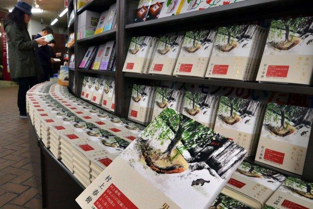 Le nouveau recueil de nouvelles du romancier japonais Haruki Murakami sorti... (Photo: AFP)