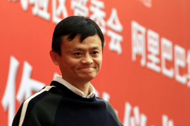 La fortune de Jack Ma, fondateur d'Alibaba, s'est... (Photo archives AFP)