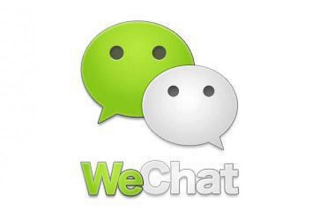 WeChat est une application téléphonique du géant chinois...