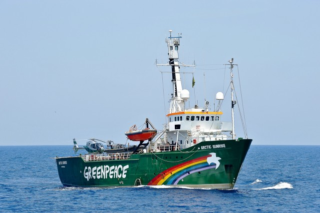 Le Tribunal international du droit de la Mer,... (PHOTO ANDREAS SOLARO, ARCHIVES AFP)
