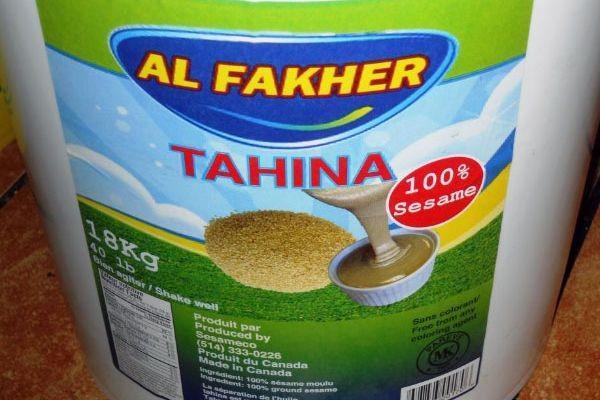 Sesameco avertit le public de ne pas consommer le Tahina de marque Al Fakher... (Photo fournie par l'Agence canadienne d'inspection des aliments)