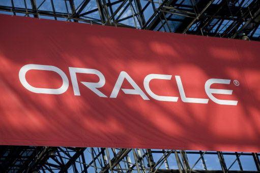 Oracle, le groupe informatique spécialisé dans les logiciels et services à... (Photo Associated Press)