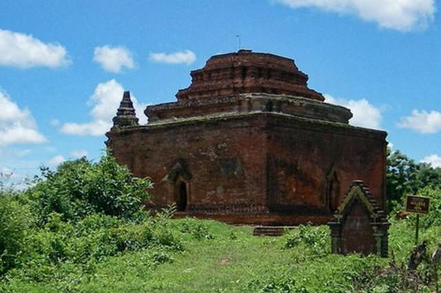 La Birmanie s'est réjouie lundi du classement au patrimoine mondial de... (Photo fournie par l'UNESCO)