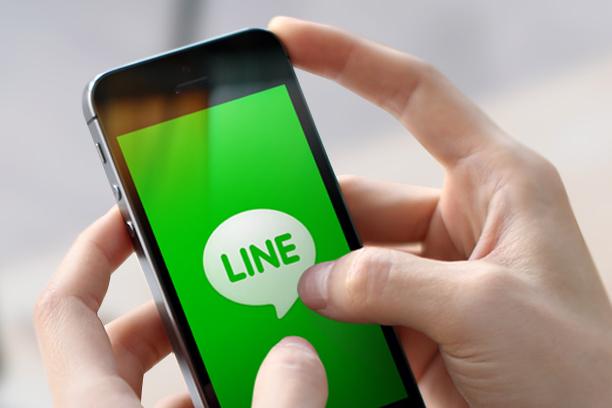 Le succès rapide de Line au Japon s'est... (Photo tirée du site officiel de Line)