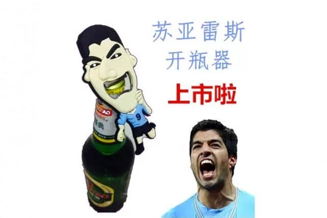 Des décapsuleurs à l'effigie du footballeur uruguayen Luis Suarez, qui a fait... (IMAGE TIRÉE DE TAOBAO.COM)