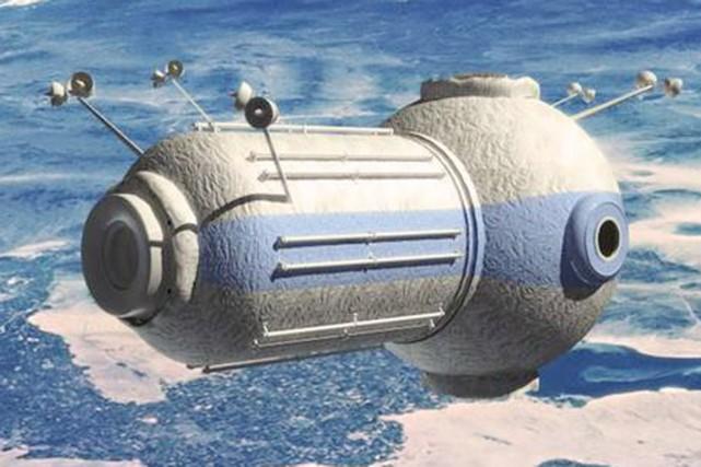Le premier hôtel spatial pourrait ouvrir ses portes... (IMAGE BBC)