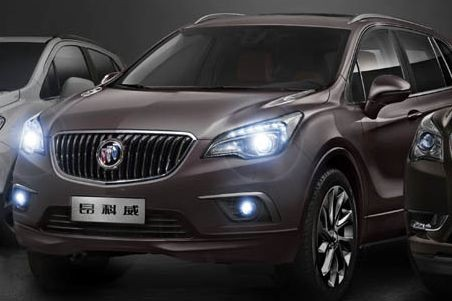 Le Buick Envision... (Photo fournie par General Motors)