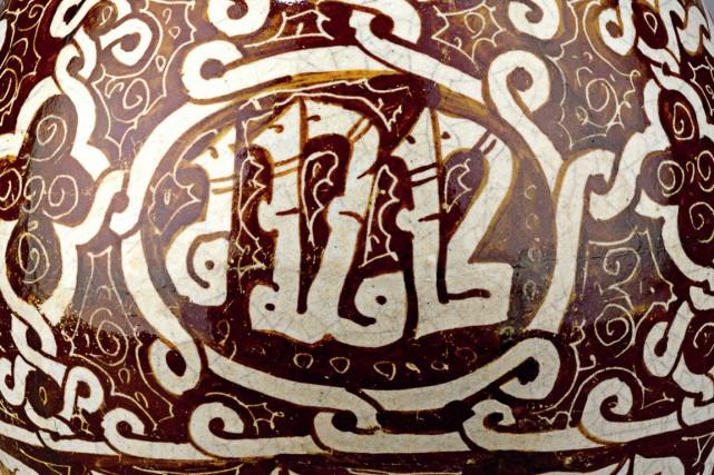 Un musée d'art islamique, le tout premier en Amérique du Nord, riche de plus... (Photo Bloomberg)