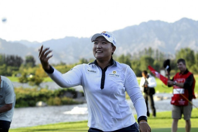 Mirim Lee... (Photo AFP)