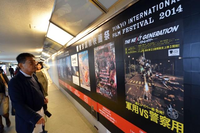 La 27e édition du TIFF mettra notamment en... (Photo YOSHIKAZU TSUNO, AFP)