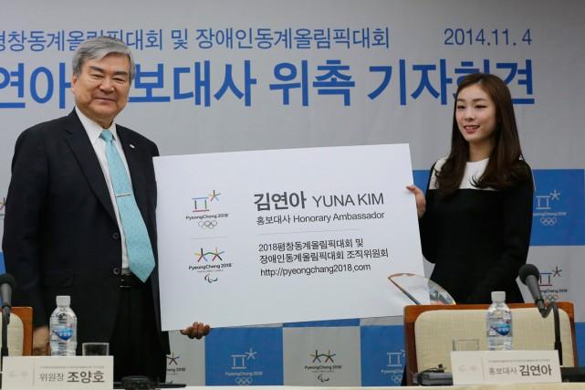 Le président du comité organisateur des Jeux olympiques... (Photo Ahn Young-joon, AP)
