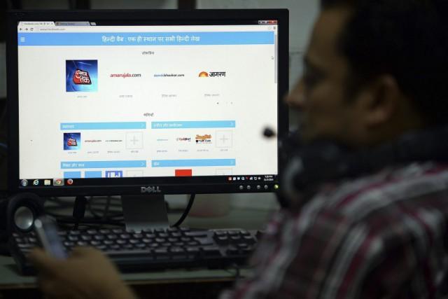Le sitewww.hindiweb.com comporte un outil de recherche vocal... (PHOTO PRAKASH SINGH, AFP)