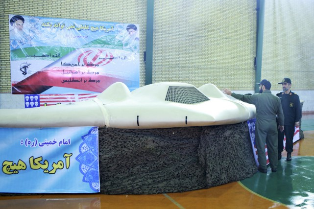 L'Iran avait capturé en décembre 2011 un drone... (PHOTO ARCHIVES REUTERS/SEPAH NEWS.IR)