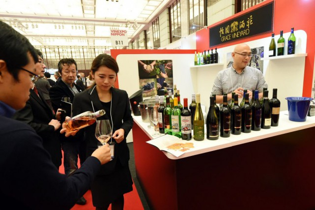 Les dates exactes de Vinexpo Nippon 2016 seront... (PHOTO TOSHIFUMI KITAMURA, AFP)