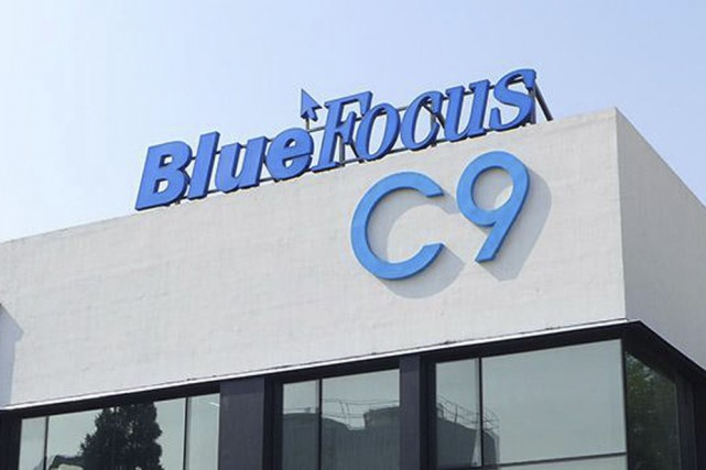 bluefocus  un acheteur affam u00e9