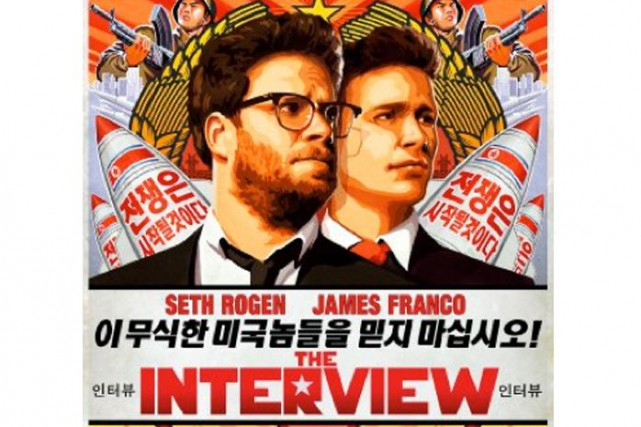 The Interview de Seth Rogen et Evan Goldberg.... (Photo fournie par Sony)