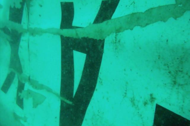Des piècesde l'Airbus A320-200 ont été retrouvées dans... (Photo BASARNAS)