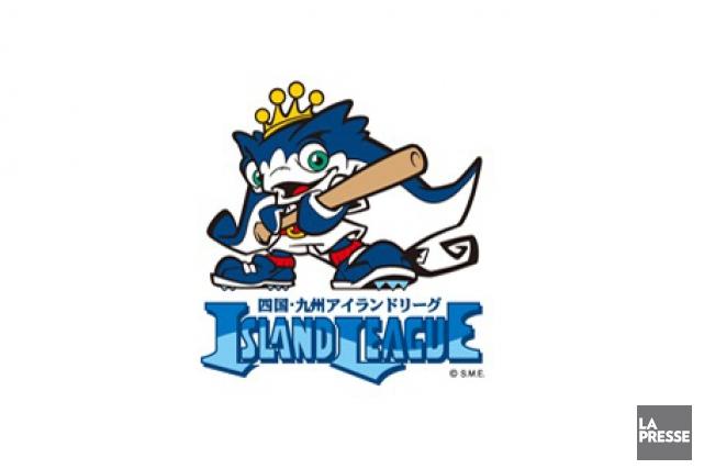 La Shikoku Island League interrompra sa saison régulière...