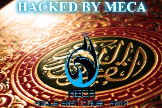 L'auteur du piratage se réclamait du groupe «MECA»... (IMAGE TIRÉE DU SITE DE TERRASSE-VAUDREUIL)