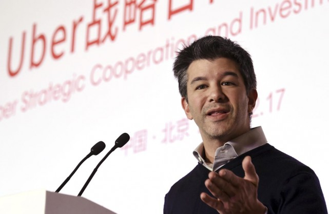 Travis Kalanick... (Archives AFP)