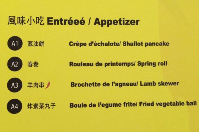 Les menus des restaurants du quartier chinois de Montréal sont vraiment une...