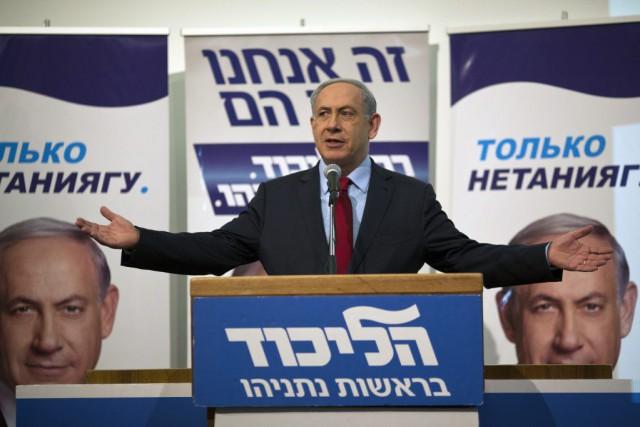 «Je suis déterminé à prononcer un discours devant... (PHOTO ARIEL SCHALIT, AP)