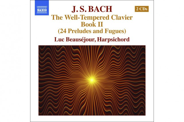 Il y a eu tant d'interprétations follement personnelles de Bach au piano que...