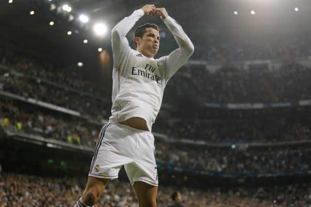 Cristiano Ronaldo... (Photo: AP)